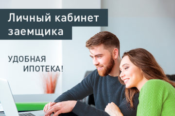 Два человека смотрят в монитор ноутбука