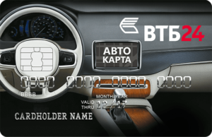 «Платиновая» автокарта от банка ВТБ 24