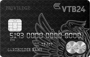 «Привелегия» автокарта от банка ВТБ 24