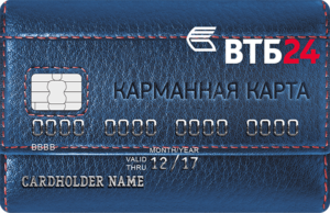 «Карманная карта» от ВТБ