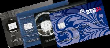 Кредитные карты ВТБ