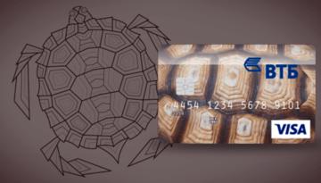 Карта рассрочки «Черепаха» от ВТБ