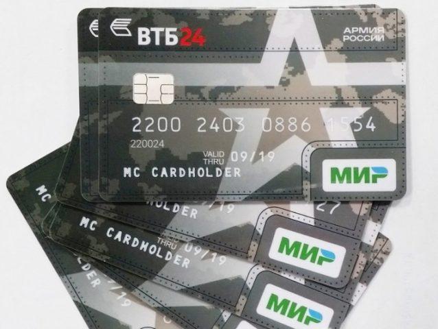 Не обслуживаются банковские карты