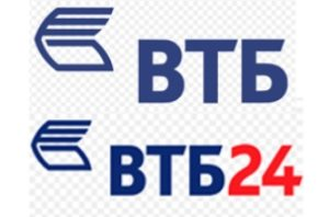 Изображение - Банк втб и банк втб 24 - это разные банки или один vtt66-300x198