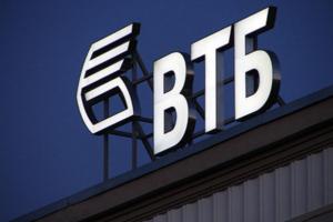 Какие банки вошли в состав втб и втб24