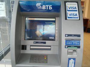 Банкомат ВТБ